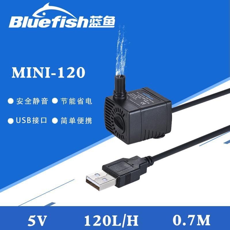 蓝鱼MINI-120迷你桌面鱼缸潜水泵