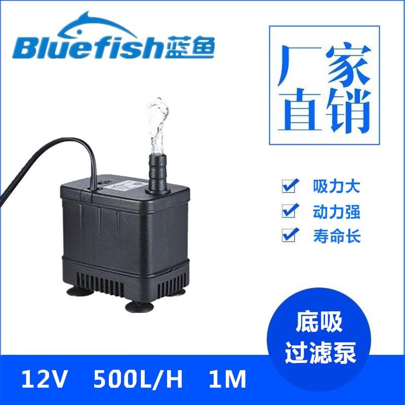 蓝鱼ZPK-500底吸鱼缸过滤泵