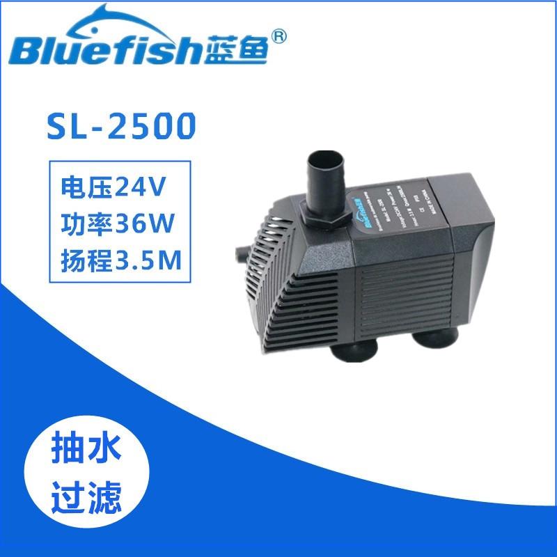 蓝鱼SL-2500直流无刷鱼缸过滤器