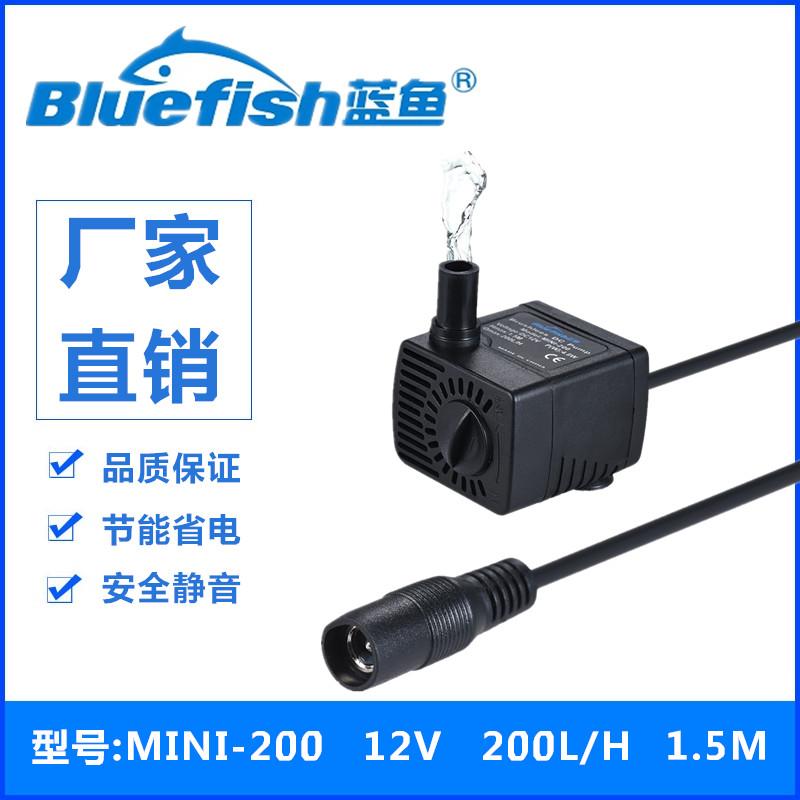 蓝鱼MINI-200迷你鱼缸抽水泵