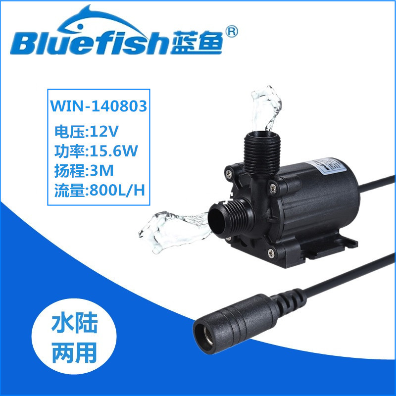 蓝鱼WIN-140803假山抽水泵