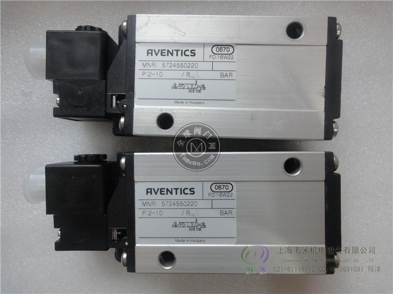 AVENTICS安沃驰 5610102060 E/P压力调节阀