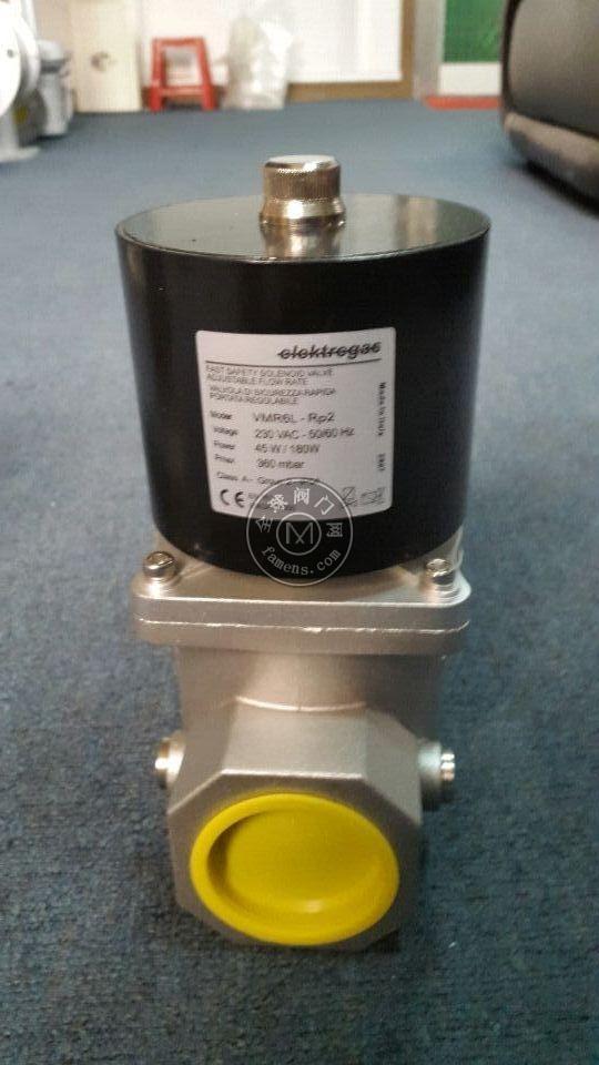 优质进口意大利意莱克斯燃气安全电磁阀VMR系列 常闭式电磁阀