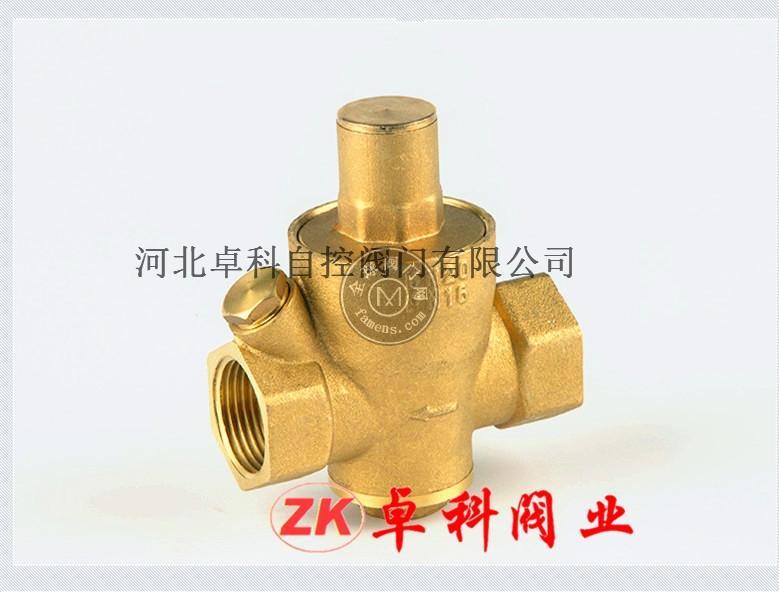 生产销售 比例式减压阀 品牌黄铜减压阀 可调式蒸汽减压阀dn150