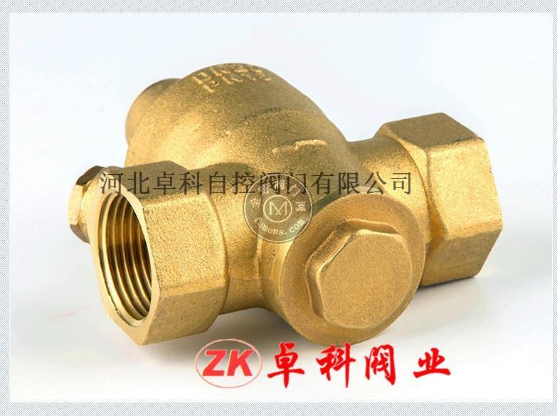 加厚全铜自来水水管减压阀热净水器家用稳压六合彩特码资料厂家直销