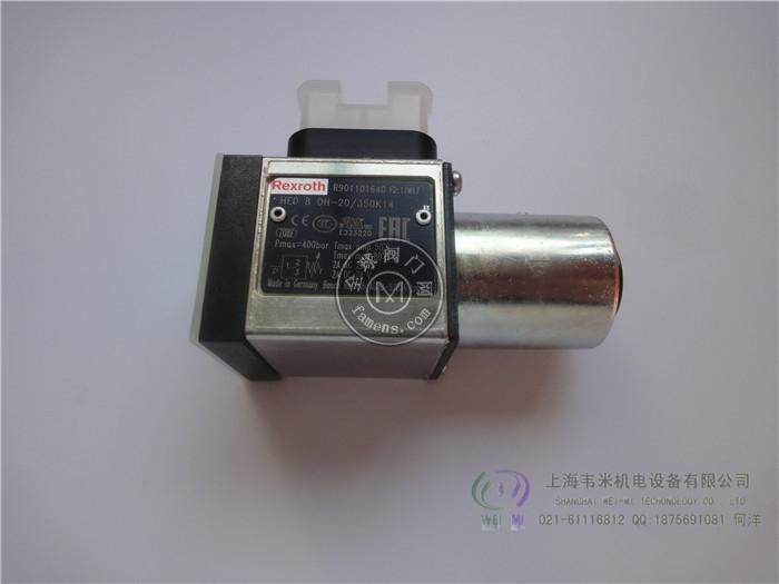 力士樂壓力繼電器HED8OP-2X/100K14AS