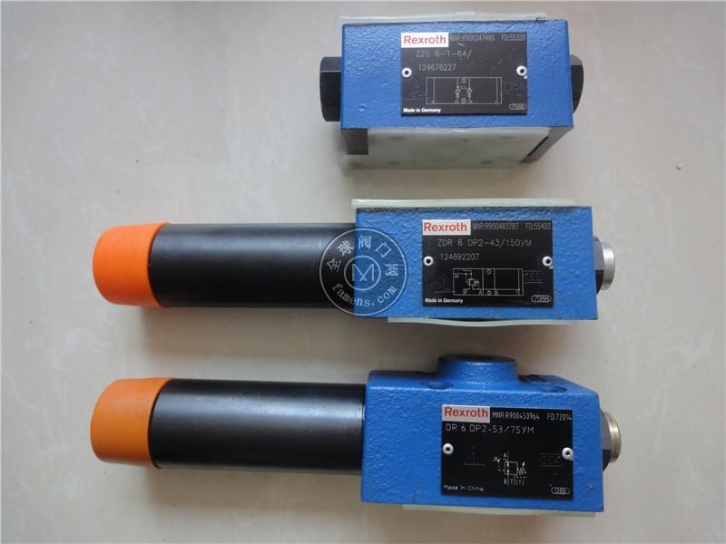 DR20-5-52/200YM