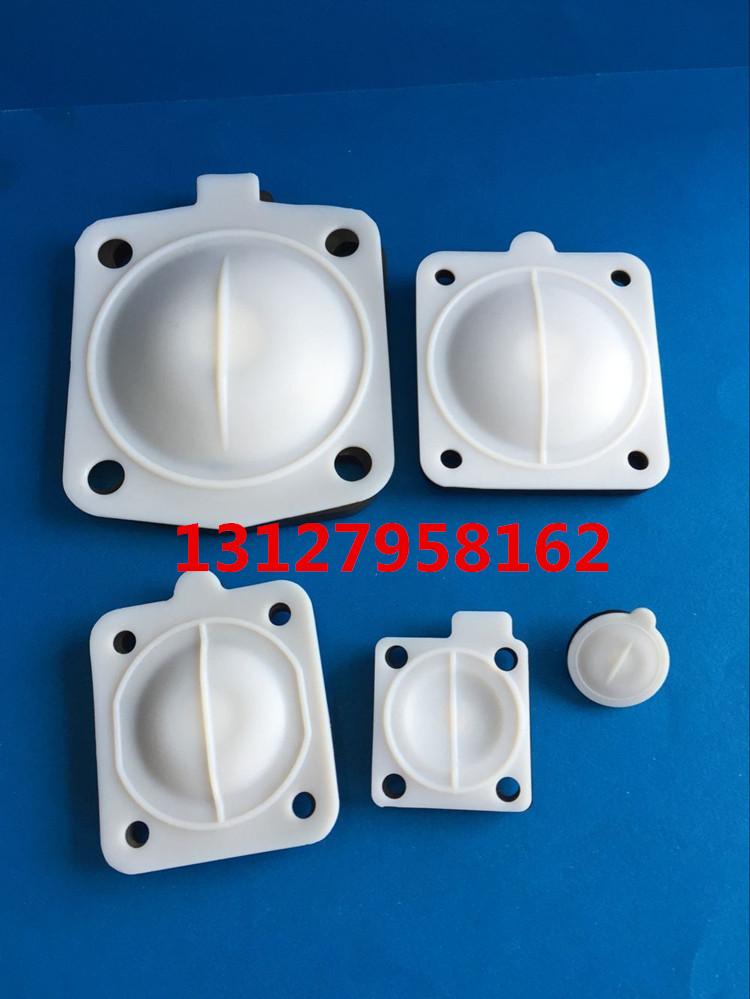 诚益通隔膜阀膜片DN15-25EPDM/EPDM隔膜阀膜片
