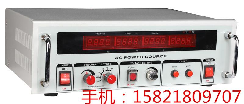 50HZ变60HZ变频变压电源