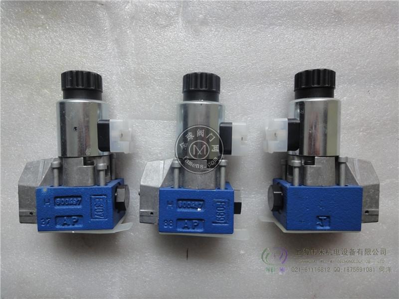 M-3SEW6U3X/420MG24N9K4力士乐电磁球阀