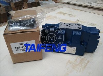 4WEH系列电液阀,电液换向阀