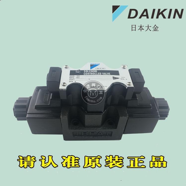 DAIKIN减压阀MGB-02P-02-55