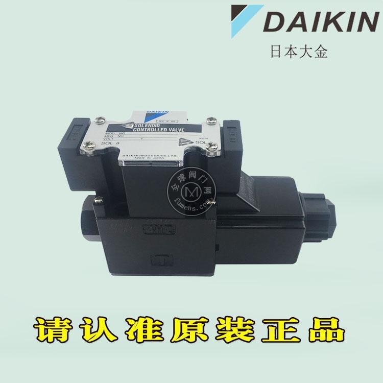 大金减压阀MG-06P-2-11压力控制阀