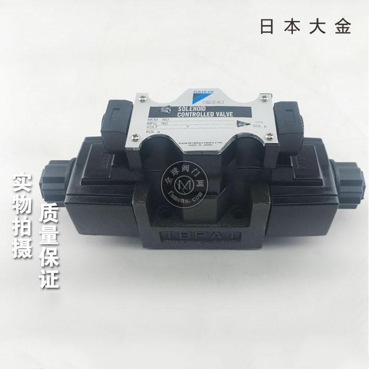 大金DAIKIN减压阀MG-02A-03-55