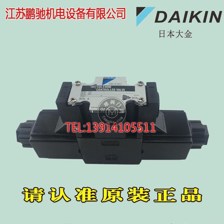 LS-G02-2CP-30-N大金电磁阀
