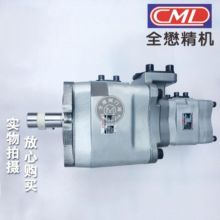 电磁溢流阀(台湾全懋CML)