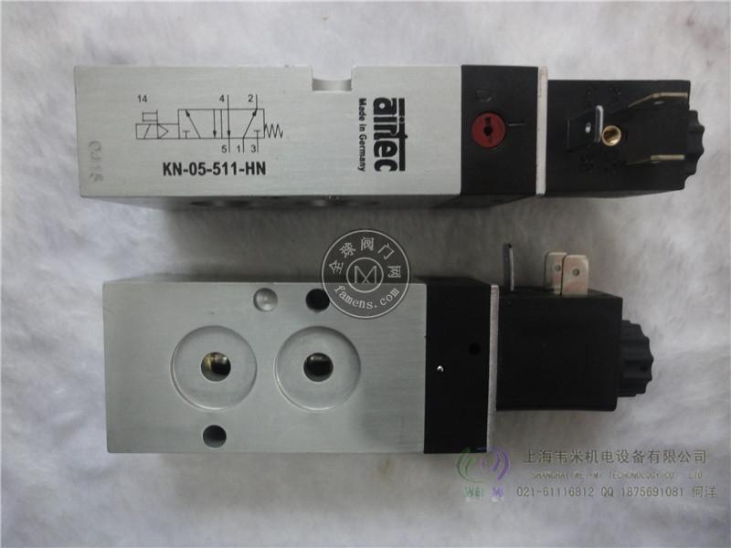 KN-55-311-HN