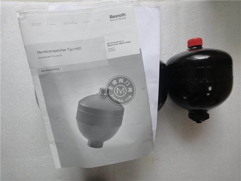 力士乐隔膜式蓄能器R901142747