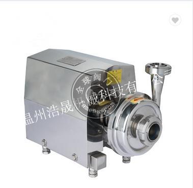 衛生級離心泵 自吸泵 負壓泵  冷凝水泵 GMP認證泵