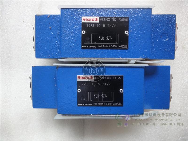 Z2FS6-2-44/2QV
