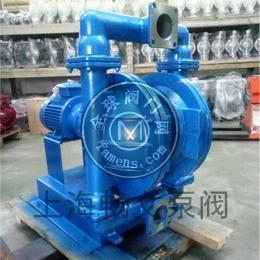 DBY-80电动隔膜泵不锈钢流体衬氟铸铁电动隔膜泵