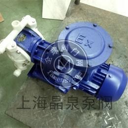上海晶泉DBY-15電動隔膜泵耐磨耐腐蝕