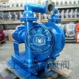 DBY-80電動隔膜泵不銹鋼流體襯氟鑄鐵電動隔膜泵