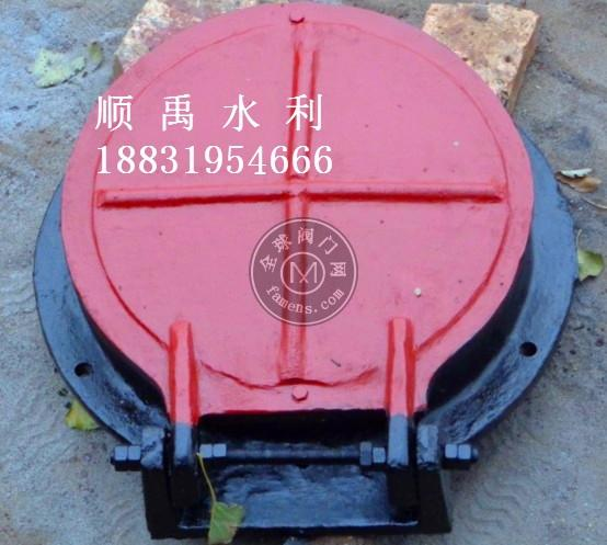 DN700管道铸铁拍门