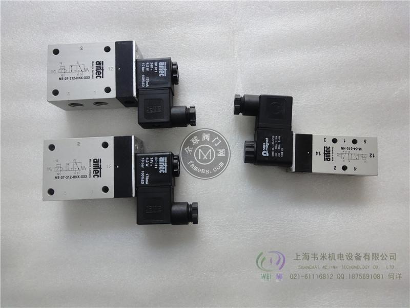 AIRTEC電磁閥ME-07-312-HN