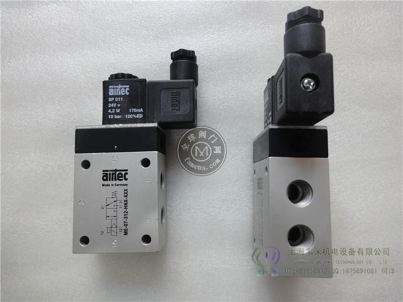 AIRTEC愛爾泰克電磁閥M-07-320-HN