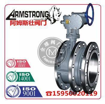 SD343H蜗轮传动法兰式伸缩蝶阀