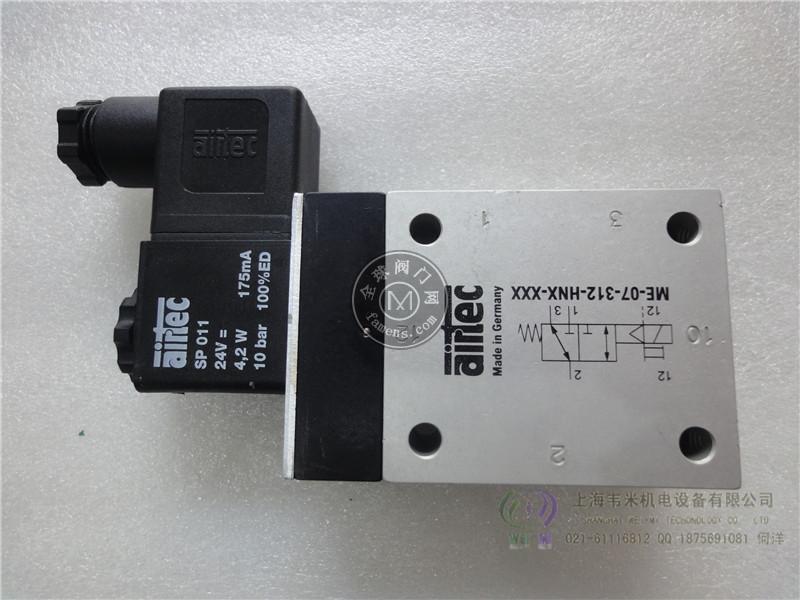 M-07-310-HN AIRTEC电磁阀