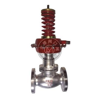 V231自力式壓力調節閥