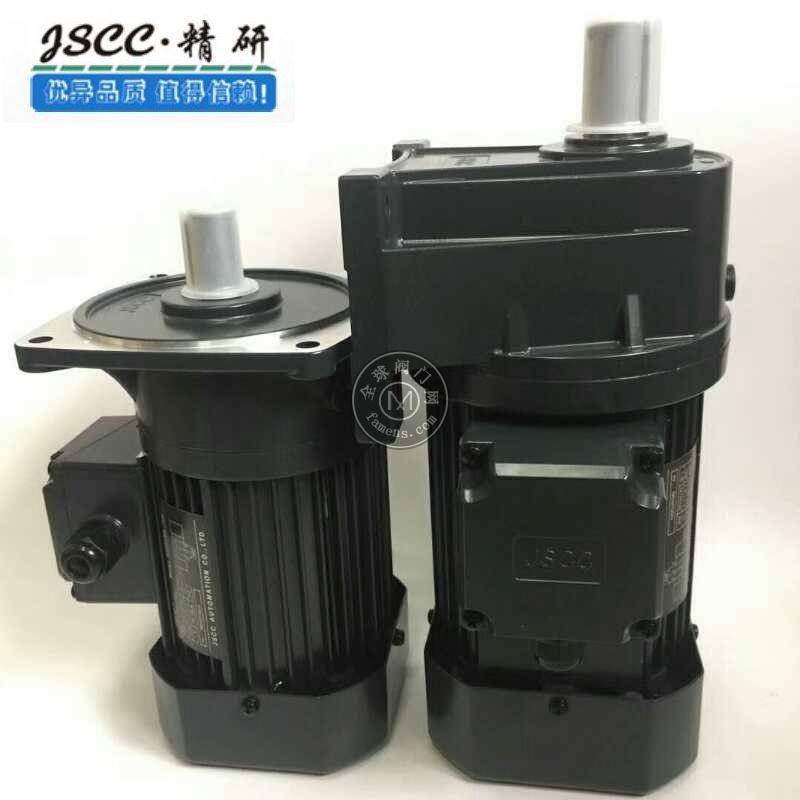 F370Y22L-20H(精研小型电机)