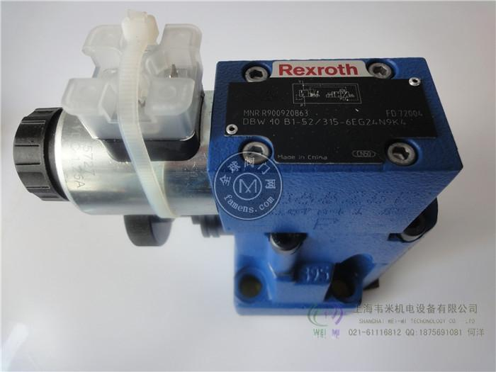 REXROTH溢流阀DBW10B2-52/315-6EG24N9K4