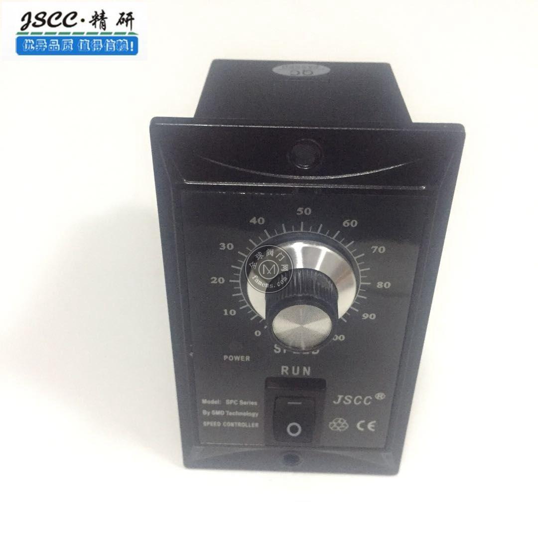 6-200W精研JSCC调速器(SF90E/SPC90E)