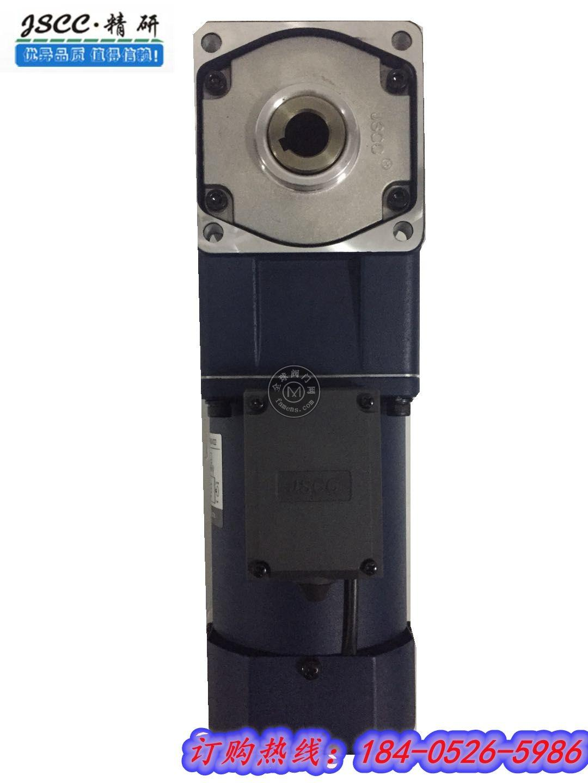 S250Y22L20RC(精研250W直角中空電機)