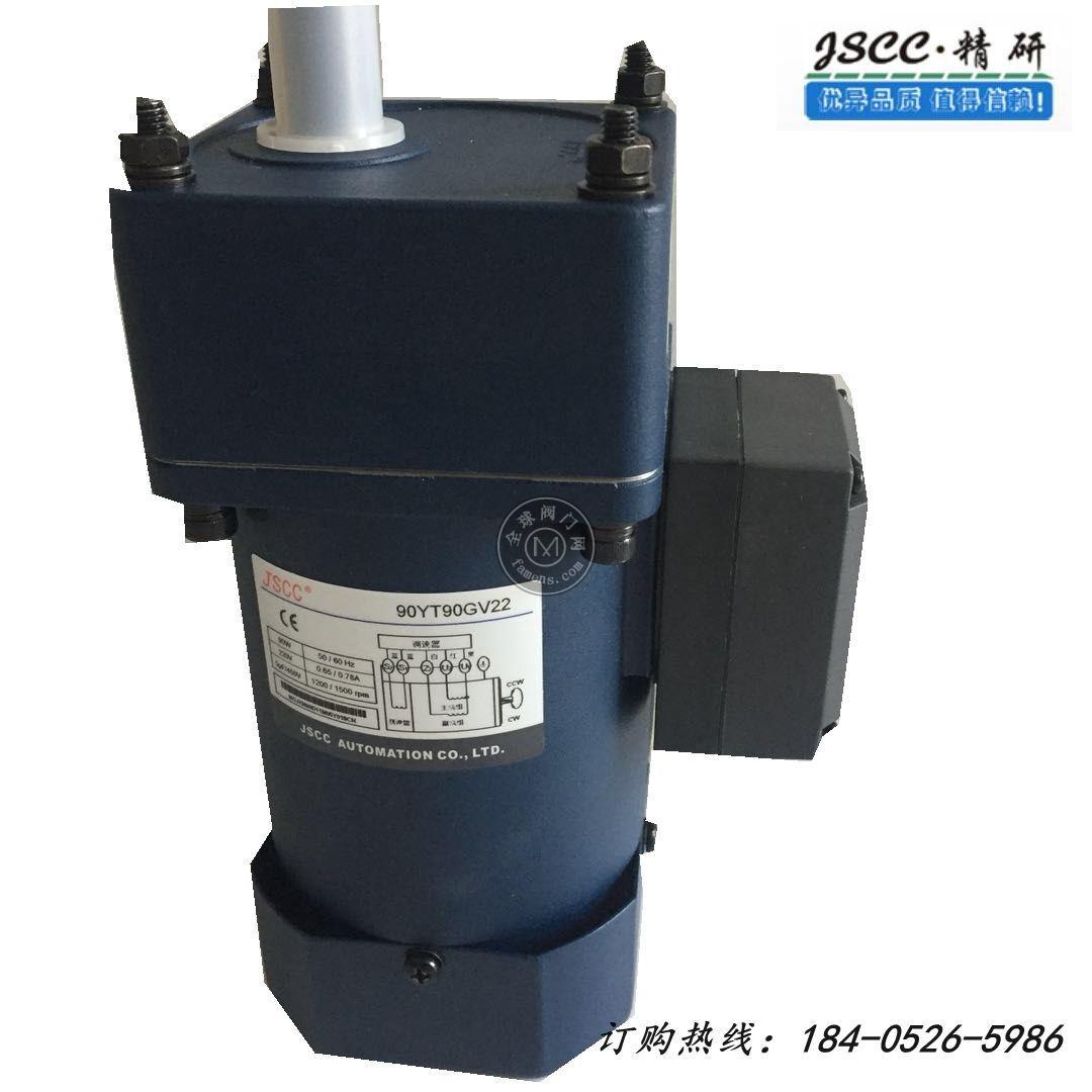 精研电机售后服务,JSCC电机维修