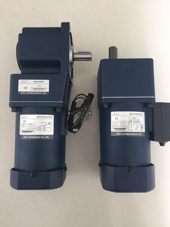 70YS15GV22/70GK15H精研电机