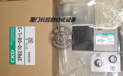 CKD气缸SCA2-B-00-100-B75-B75-J总代理