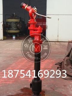 閥門防凍型自泄式消防水炮