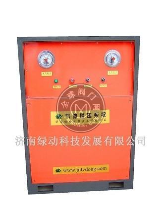 电动氮气增压系统厂家报价