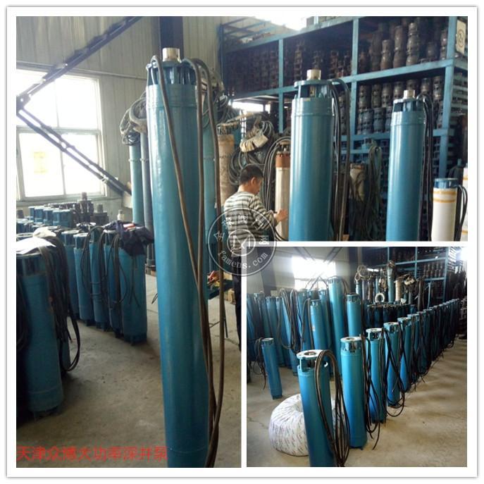 热水潜水泵,高扬程1200米耐高温深井泵