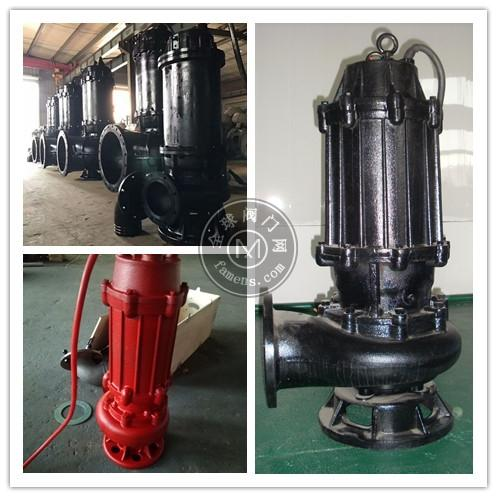 污水污物潛水泵,大流量污水泵優質現貨