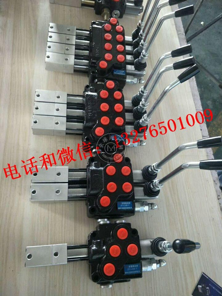 ZT12-2OQ气控+手动液压阀 多路阀 液压配件