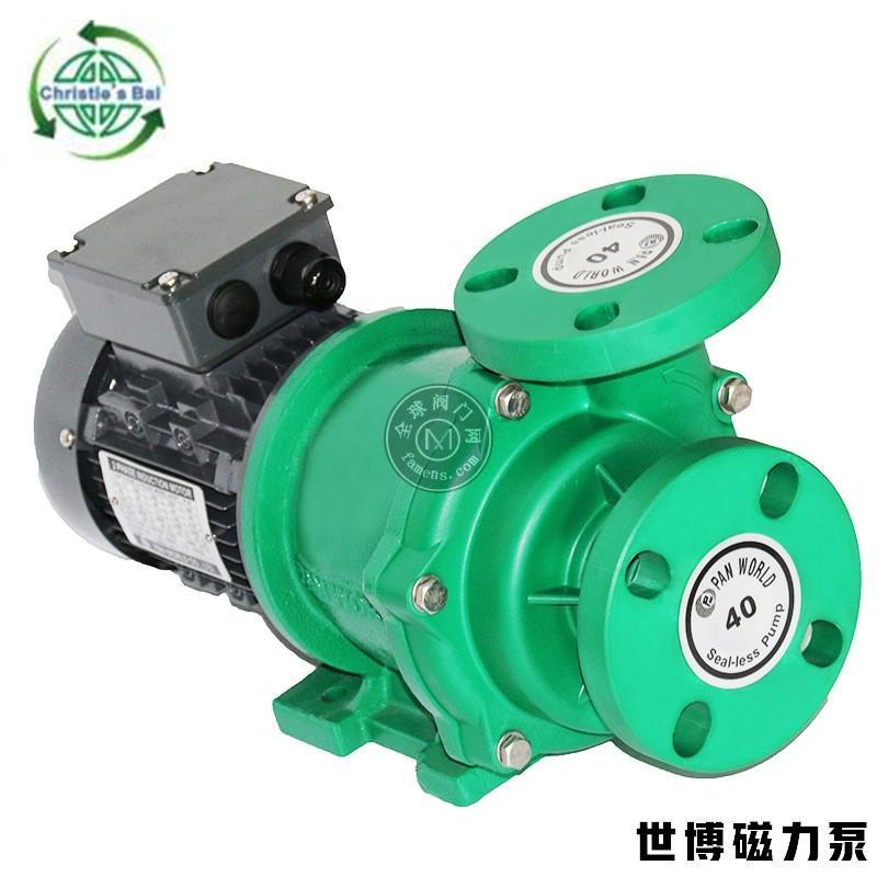 NH-400PW-CV日本PANWORLD世博磁力泵