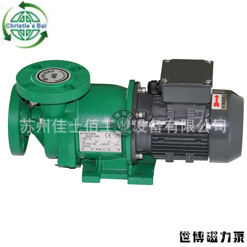 NH-401PW-CV日本PANWORLD世博磁力泵