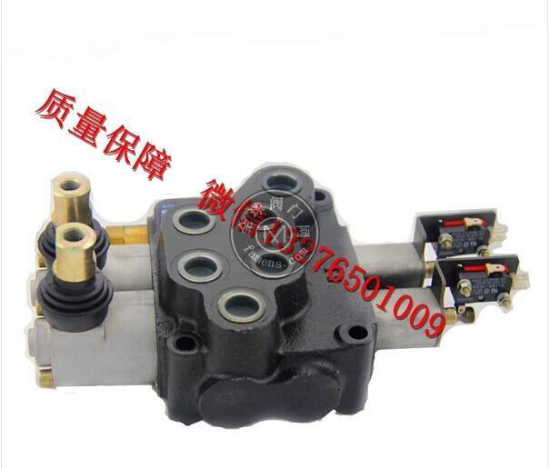 ZT12-2OT-WD电动叉车 电动环卫车多路阀 换向阀