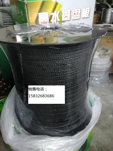 耐干研磨高水基盘根(黑色)价格