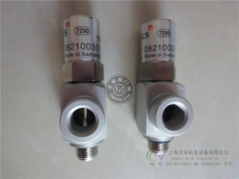 安沃驰AVENTICS气源处理器R412006046